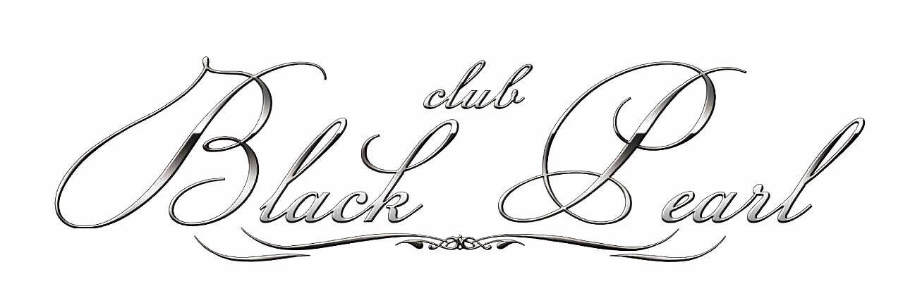 Club BLACK PEARL(クラブ ブラック パール)・北三条